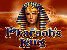 Популярный слот Кольцо Фараона от знаменитого разработчика