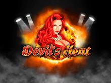 Devil's Heat — азартный игровой автомат с фантастическим сюжетом, качественной графикой, высоким процентом отдачи, специальными символами и бонусными опциями.